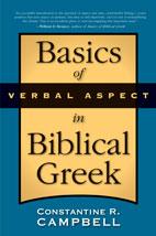 verbal-aspect