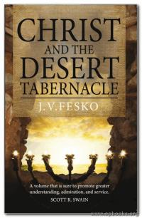 Christ-and-the-desert-tabernacle